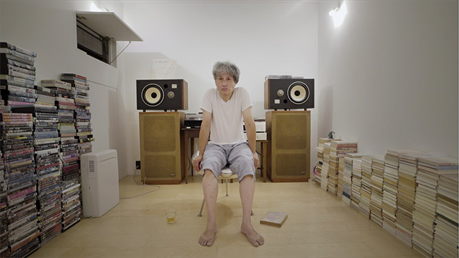 Moriyama-San - Un film di Ila Bêka & Louise Lemoine, France, 2017, HD, colour, 63 min