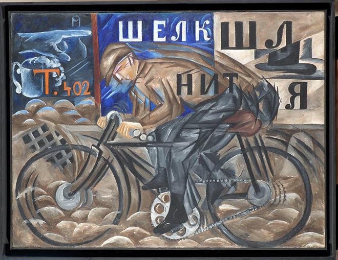 Natalia Goncharova Ciclista 1913, olio su tela, cm 79 x 105. San Pietroburgo, Museo Statale Russo, ZHB-1600. © Natalia Goncharova, by SIAE 2019