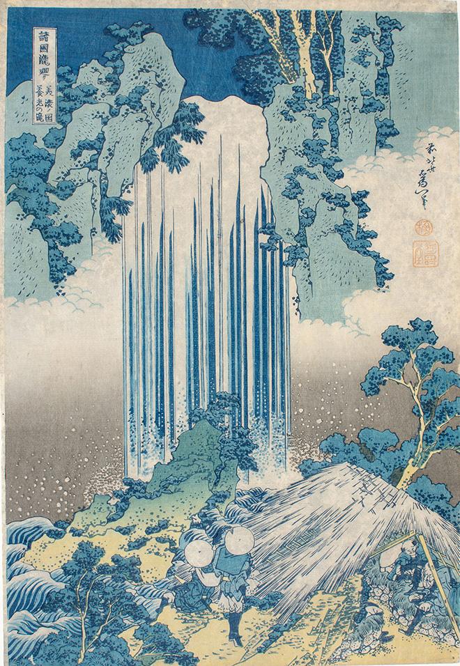 Hokusai Katsushika (1760 - 1849) La cascata di Yōrō nella provincia di Mino, - numero 8 dalla Serie viaggio attorno alle cascate in tutte le Province. Xilografia policroma su carta da gelso - nishiki-e 1831-1832 ca. 384x263 mm; 378x259 mm.