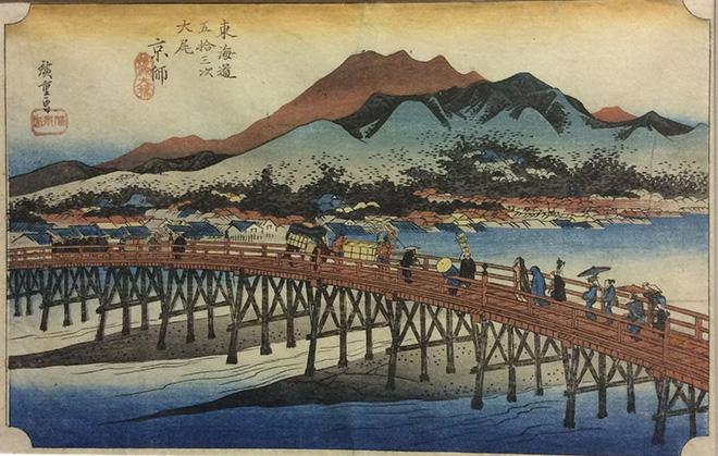 Hiroshige Utagawa (1797 - 1858) Kyoto, il grande ponte a Sanjo - numero 55 dalla serie Le 53 Stazioni di Tokaido. Xilografia policroma su carta da gelso - nishiki-e 1833-1834, 246x372 mm; 224x349 mm.
