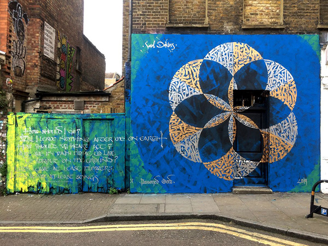 Said Dokins @saidokins, Poisoned Seed 1/1 -Ed 2, Three Flowers for London series. Address:  36-20 Hanbury St, Spitalfields, London E1 6QR UK.