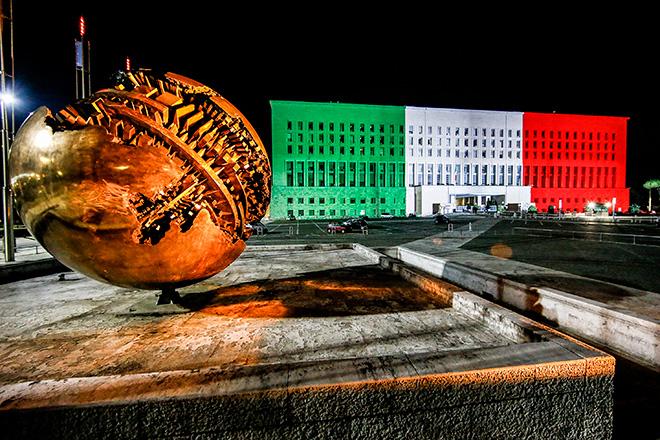 Farnesina Digital Art Experience - Roma