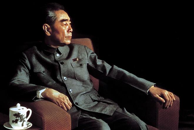 ©Giorgio Lotti - Ritratto di Zhou Enlai, Cina, 1973