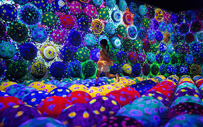teamLab Forest - Athletics Forest, Rapidly Rotating Bouncing Sphere Caterpillar House, Fukuoka, Japan