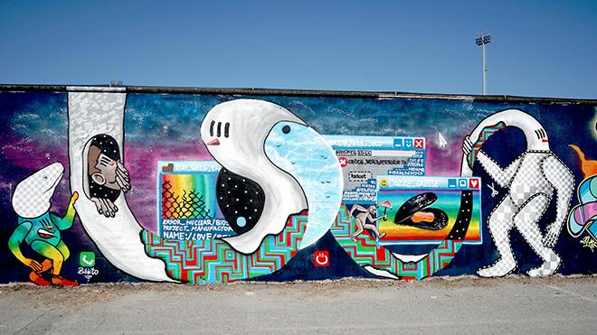 Pupo Bibbito - Murale per Manufactory Project, Comacchio, 2020