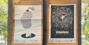 Poster Art per LET'S DO IT. La vita, i sentimenti e le speranze nel periodo della pandemia