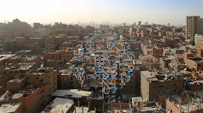 eL SEED - Mural, Il Cairo (Egypt)