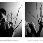 Diacronia minima del tarantismo: il nuovo libro di Tullia Conte