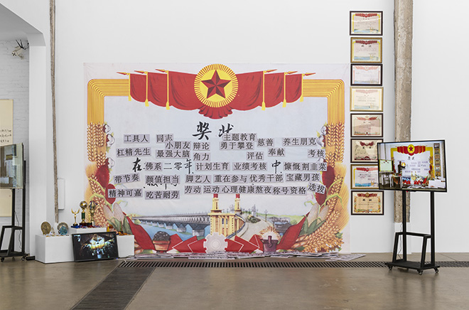 QIU ZHIJIE (LECTURES), Galleria Continua, Beijing. Certificate of Merit Lecture No.7, 2020. Courtesy: the artist and GALLERIA CONTINUA Photo by: Dong Lin