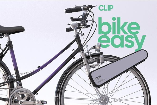 CLIP - Bike Easy. Device per convertire una bicicletta in una Electric Bike