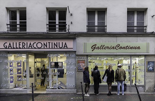 Veduta esterna della sede di Galleria Continua Paris, 2021. External view of Galleria Continua Paris. Courtesy: GALLERIA CONTINUA Photo by: Lorenzo Fiaschi.