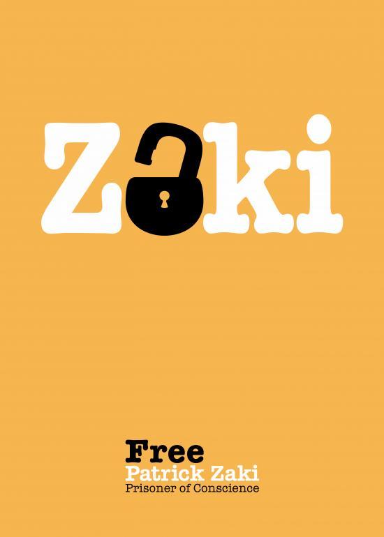 Dryanov Zlatan (Bulgaria) - Free Patrick Zaki, prisoner of conscience - Poster For Tomorrow 2021