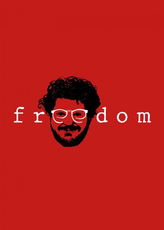 Arianna Posanzini (Italy) - Free Patrick Zaki, prisoner of conscience - Poster For Tomorrow 2021