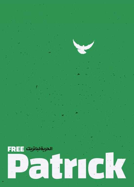 Rahnama Rashid (Iran) - Free Patrick Zaki, prisoner of conscience - Poster For Tomorrow 2021