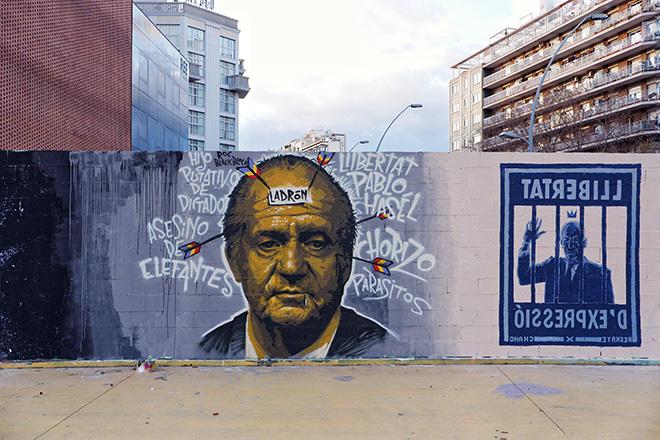 Roc Blackblock - Graffiti Jam a Barcellona, Parque de las Tres Chimeneas, (Libertà per Pablo Hasel). photo credit: Fer Alcalá