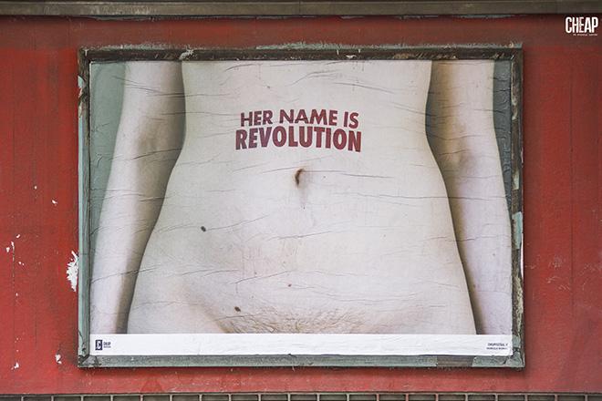 CHEAP - POST, call for artist 2021, poster art, Bologna. photo credit: Michele Lapini