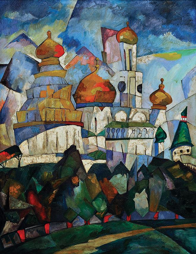 Aristarc Vasil'evič Lentulov (Penza 1882 − Mosca 1943), La cattedrale della Resurrezione del monastero di nuova Gerusalemme, 1917 Olio su tela. Trieste, collezione privata.